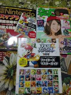 Japanese card and 3ds nintendo magazine