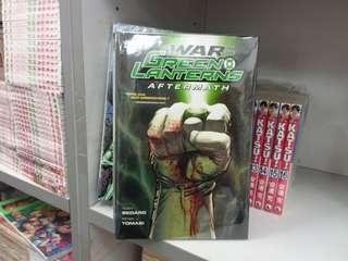 美國漫畫 綠燈俠 green lantern AFTERMATH  DC出版 硬皮書