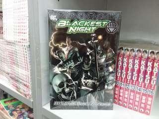美國漫畫 綠燈俠 rise of the green lantern BLACKEST NIGHT DC出版 硬皮書