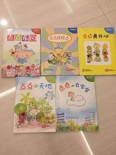 🚚 P1,P2,P3 Chinese reading material