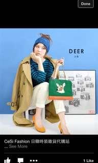 全新 日牌 布Clutch Bag * Deer 鹿刺繡