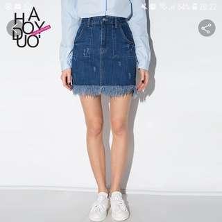 Frayed Denim Skirt