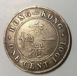 📣1901香港一仙硬幣📣