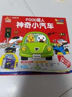 Driving Sound Book