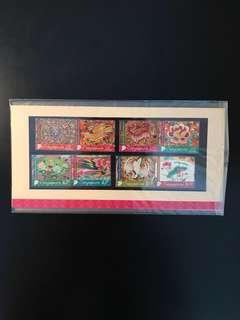 Peranakan Museum Collection - Stamps Presentation Pack