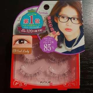 Koji Lash Concierge False Eyelashes (09 Cool Lady)