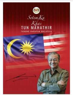 Setemku Khas Tun Dr Mahathir Mohamad