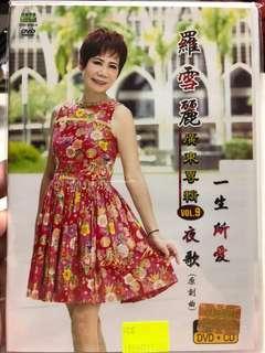 🚚 Luo Xue Li