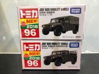 現貨 Tomica 10月新車 96號 日本自衛隊 高機動車 一套兩架連初回