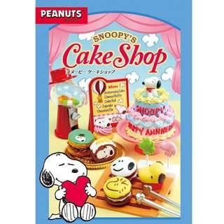 Re-ment 日本食玩 Peanuts Snoopy's Cake Shop 史努比 美味的蛋糕店 朱古力 Dounts 冬甩 甜甜圈 (全套8款)