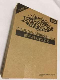 爆旋陀螺 Beyblade 日本應募限定 暗天照