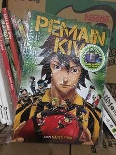Pemain KIV