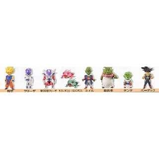 Dragonballz Figurines DBZ4