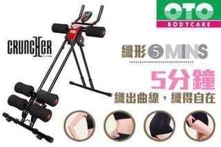 OTO CH-1080 摺合健身器