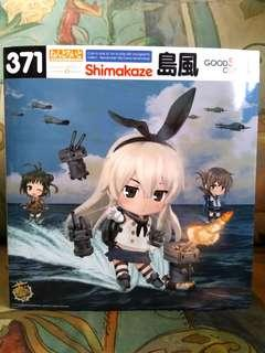 Nendoroid Shimakaze #371 (Special Sleeve & Special Stand Edition) [BIB]