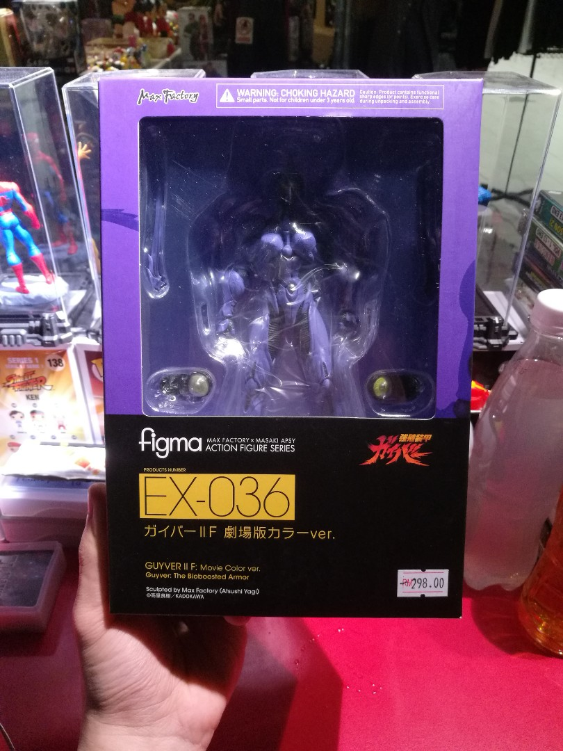 *NEW* Guyver The Bioboosted Armor Guyver II F Movie Color Figma Action Figure