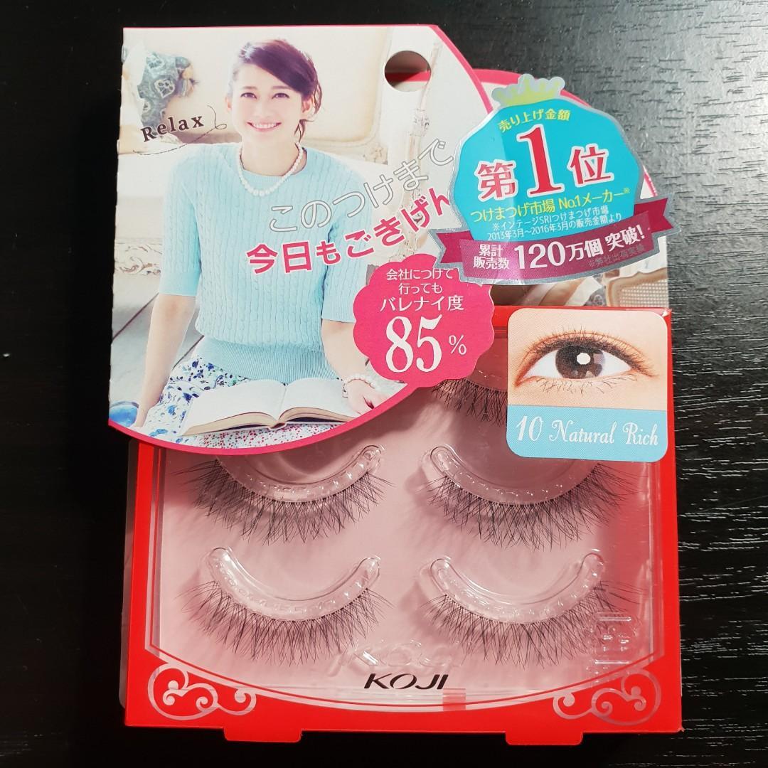 Koji Lash Concierge False Eyelashes (10 Natural Rich)