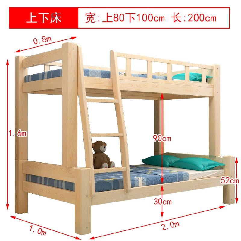 Simplicity Solid Wood Bunk Bed Furniture Beds Mattresses On