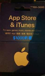 Google play store $3000 ,禮品卡