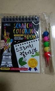 Scratch Colouring Book (可易物)