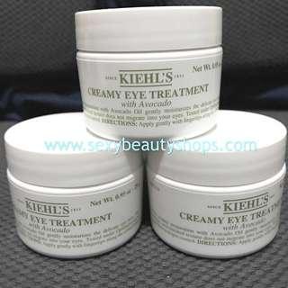 【包郵】Kiehl's Creamy Eye Treatment with Avocado 牛油果眼霜28g