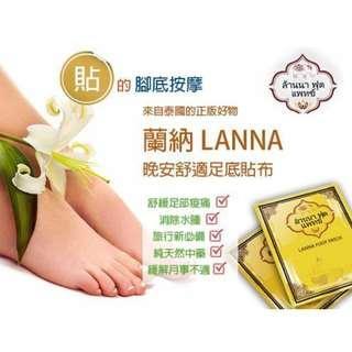 優惠價 : $100/ 4包💝包寄順豐站 🎁排毒祛濕 掂掂掂👍👍👍泰國知名人氣品牌 Lanna Foot Patch 蘭納 🐾足貼🐾腳貼 *適合長期站立走動人仕* 改善腳痛, 及睡眠質素