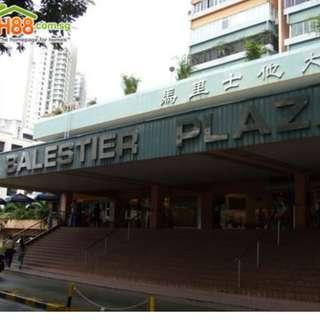 Balestier Plaza Shop space for lease