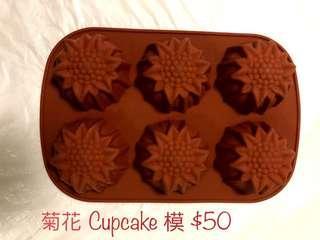 Cupcake模 x 3個