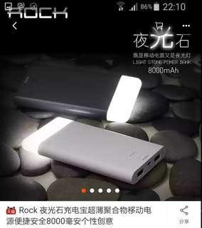 Rock LED light 8000mAh powerbank