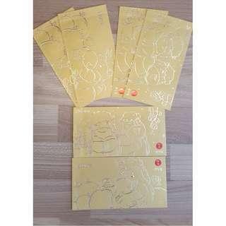 🚚 Courts, CNY red packet envelope (Ang Pao, Ang Bao, Angpao, Hongbao)