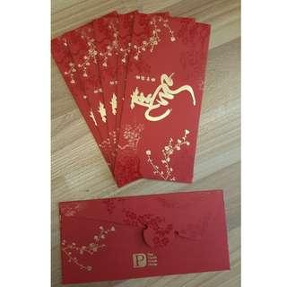 🚚 Pan Pacific hotels group, horse, CNY red packet envelope (Ang Pao, Ang Bao, Angpao, Hongbao)