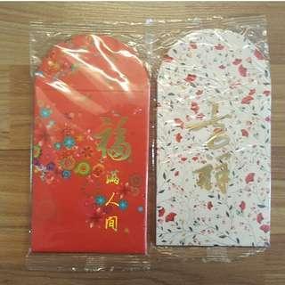 🚚 Millennium Hotels & M hotel, CNY red packet envelope (Ang Pao, Ang Bao, Angpao, Hongbao)