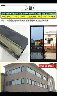Windows film (Ash Silver)