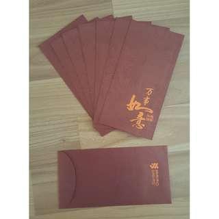 🚚 Standard Chartered, CNY red packet envelope (Ang Pao, Ang Bao, Angpao, Hongbao)