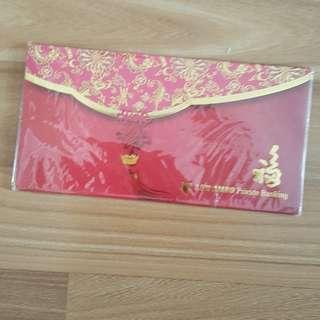 🚚 ABN Amro Bank Private Banking, CNY red packet envelope (Ang Pao, Ang Bao, Angpao, Hongbao)