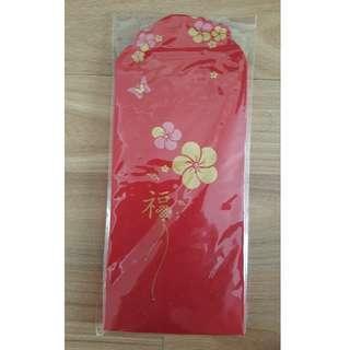 🚚 ABN Amro Bank Private Banking, silk, CNY red packet envelope (Ang Pao, Ang Bao, Angpao, Hongbao)