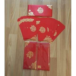 🚚 RBC, Royal bank of Canada, Private Banking, silk, CNY red packet envelope (Ang Pao, Ang Bao, Angpao, Hongbao)