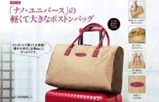 日本雜誌袋手提袋