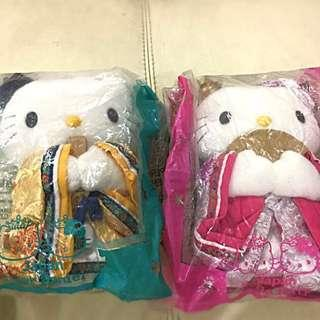 Limited Edition Japan Hello Kitty Couple Soft Toys