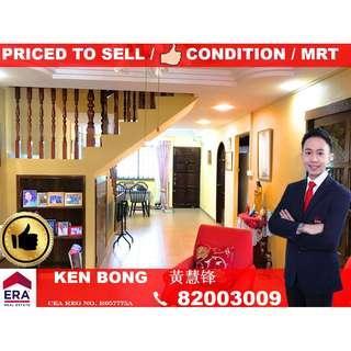 562 Hougang St 51 - HDB EXECUTIVE MAISONETTE FOR SALE