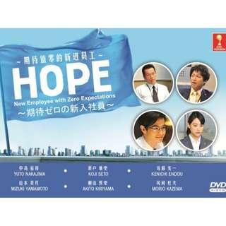 Japanese Drama HOPE