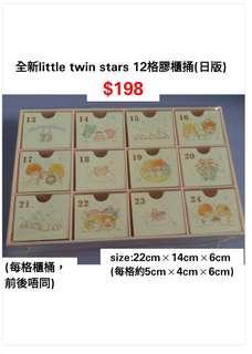 全新little twin stars 12格膠櫃桶(日版)(每格櫃桶,前後圖案唔同)
