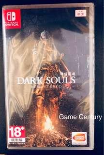 全新 Switch Dark Souls Remastered 黑暗靈魂中英文版