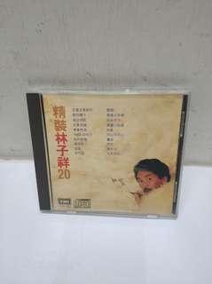 1987年 林子祥cd 冇花靚仔