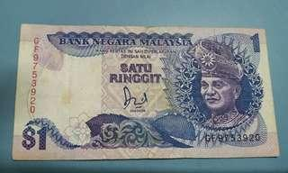 MALAYSIA OLD NOTES ONE RINGGIT