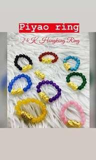 24K HK Gold (piyao ring)