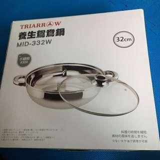 🚚 養生鴛鴦鍋