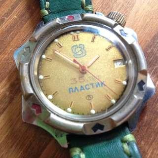 Vostok Vintage Russian Wrist Watch