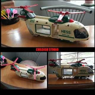 Rare & Near Vintage HESS (CHOPPER) From Hess Oil & Gas Corporation