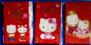 Hello Kitty 絶版利是封 B